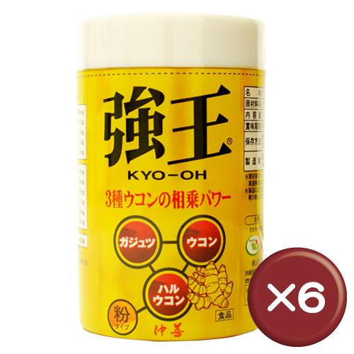 【送料無料】強王 (粉末タイプ)100g 6個セットクルクミン・精油成分・食物繊維|美容|[健康食品>サプリメント>ウコン]