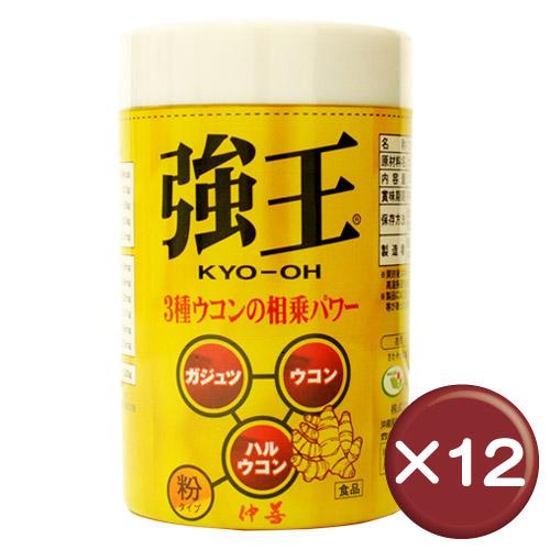 【送料無料】強王 (粉末タイプ)100g 12個セットクルクミン・精油成分・食物繊維|美容|[健康食品>サプリメント>ウコン]