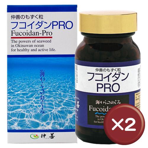 【送料無料】フコイダンPRO 130mg×550粒 2箱セットフコイダン・フコイダン|コレステロール[健康食品>サプリメント>フコイダン]