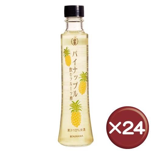 【送料無料】飲むフルーツ酢 パイナップル 200ml 24本セットビタミンC・クエン酸 ||美肌|[健康食品>健康飲料>フルーツ酢]