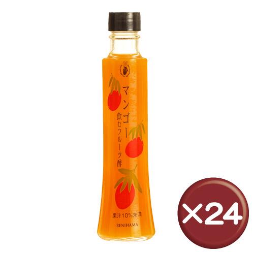 【送料無料】飲むフルーツ酢 マンゴー 200ml 24本セットビタミンC・クエン酸 ・βカロテン 予防 美肌 [健康食品>健康飲料>フルーツ酢]