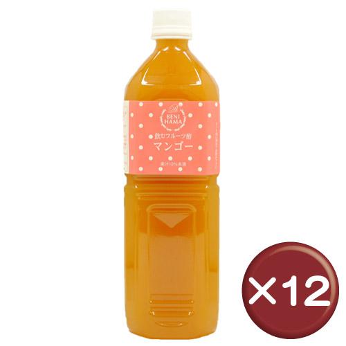 【送料無料】飲むフルーツ酢 マンゴー 1L 12本セットビタミンC・クエン酸 ・βカロテン|美容|美肌|[健康食品>健康飲料>フルーツ酢]