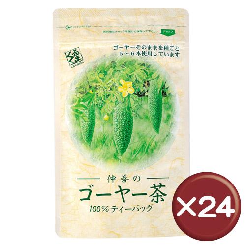 【送料無料】ゴーヤー茶ティーバッグ 1.5g×30包 24袋セットビタミンC・共役リノール酸|[飲み物>お茶>ゴーヤ茶]