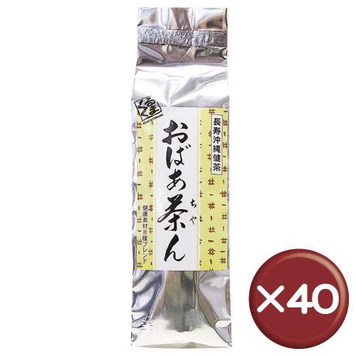 【送料無料】おばあ茶ん 130g 40袋セット||寒がり[飲み物>お茶>野草茶]【point2】