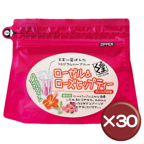 【送料無料】ローゼル&ローズヒップティー 1.5g×20包 30袋セットビタミンC・アントシアニン|毛穴|たまご肌 |[飲み物>お茶>ローズヒップティー]