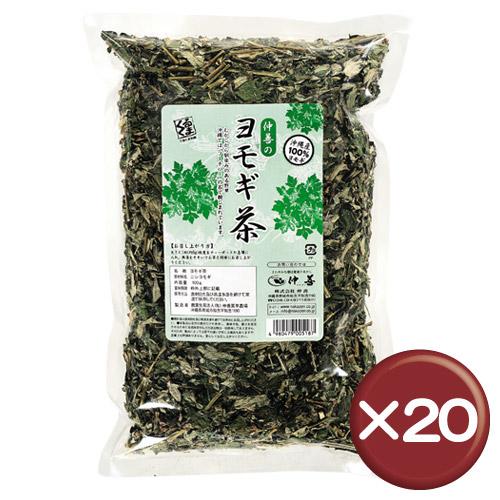 【送料無料】ヨモギ茶 100g 20袋セット葉酸・クロロフィル|貧血|アレルギー[飲み物>お茶>よもぎ茶]