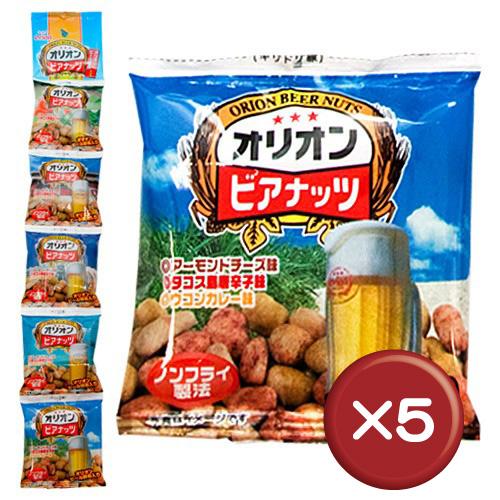 猎户座啤酒坚果5袋5个安排|冲绳土特产|邮购|[食物>点心>豆点心]