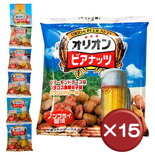 Orion beer nuts 5pcs 15 set lactic acid bacteria plenty | Okinawa souvenir | store | calories [food > sweets > bean snacks]