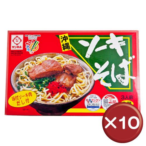 【送料無料】生沖縄そば3食ソーキ 10箱セットコラーゲン 通販 お取り寄せ 土産[食べ物>沖縄料理>ソーキそば]