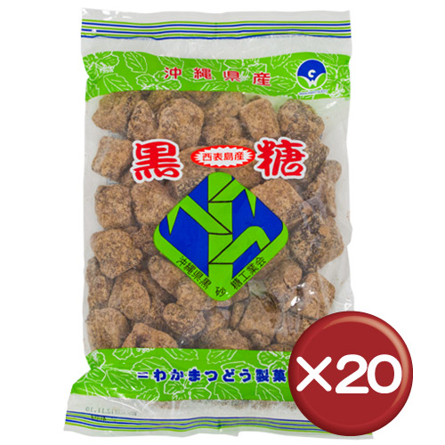 【送料無料】カチワリ黒糖 400g 20袋セットミネラル・ビタミン 通販 取寄せ 健康食品[食べ物>お菓子>黒糖]