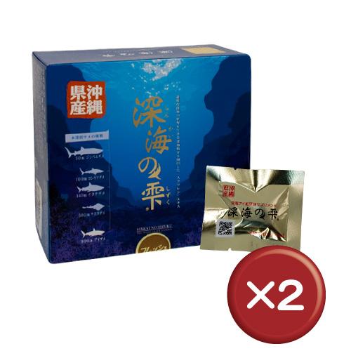 【送料無料】深海の雫(箱入り) 2箱セットビタミンA・スクワレン・ビタミンE|お取り寄せ|通販[健康食品>サプリメント>スクワレン]