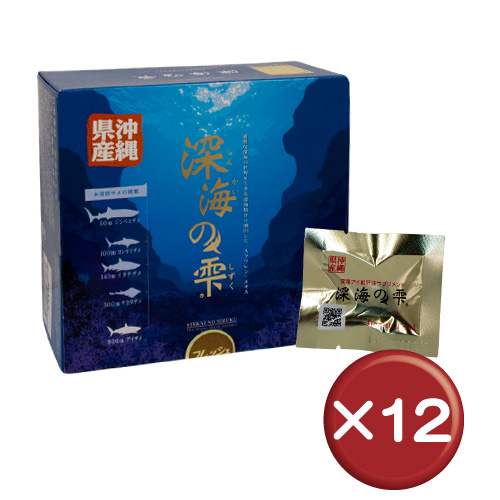 【送料無料】深海の雫(箱入り) 12箱セットビタミンA・スクワレン・ビタミンE|お取り寄せ|通販[健康食品>サプリメント>スクワレン]
