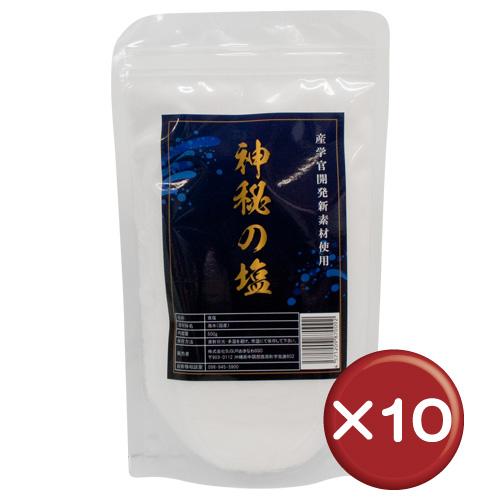 【送料無料】神秘の塩 10袋セット|通販|取り寄せ|海塩[食べ物>調味料>塩]
