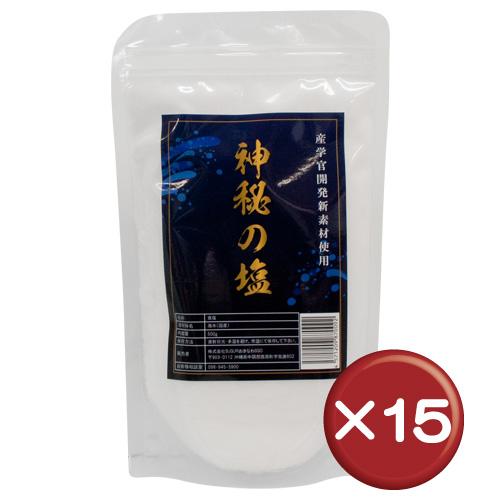 【送料無料】神秘の塩 15袋セット 通販 取り寄せ 海塩[食べ物>調味料>塩]