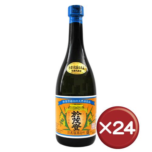 【送料無料】於茂登 30度 4合瓶(720ml) 24本セット 天然水 芳醇 コク[飲み物>お酒>泡盛]