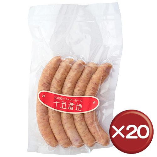 【送料無料】荒挽きソーセージ(プレーン) 5~6本入り 20個セット|ソーセージ|ウインナー|ウィンナー|粗挽き|ギフト[食べ物>お肉>ソーセージ]