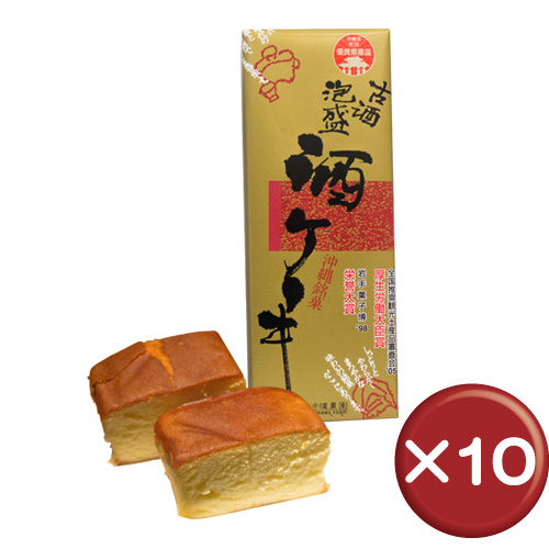 Awamori sake cake 330 g 10 pieces set-awamori-cake-Okinawa [Food] suites jam: cake]
