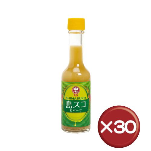【送料無料】島スコ ピパーツ 30本セット|タバスコ|ピパーツ|調味料[食べ物>調味料>島胡椒]