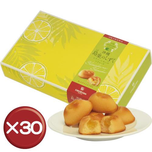 【送料無料】島果のしずく ヒラミーレモンのマドレーヌ12個入り 30箱セット バレンタイン ケーキ エーデルワイス[食べ物>スイーツ・ジャム>ケーキ]