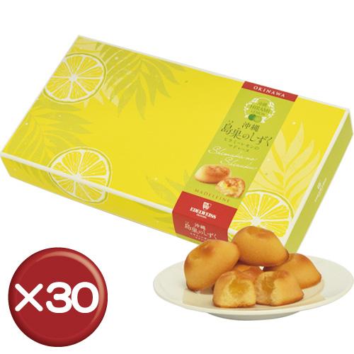 【送料無料】島果のしずく ヒラミーレモンのマドレーヌ20個入り 30箱セット|バレンタイン|ケーキ|エーデルワイス[食べ物>スイーツ・ジャム>ケーキ]