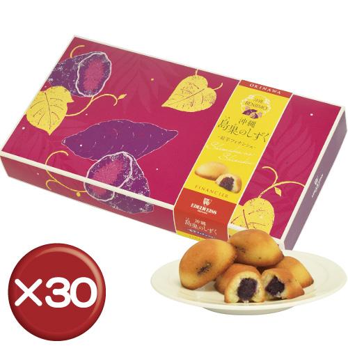 【送料無料】島果のしずく 紅芋フィナンシェ20個入り 30箱セット バレンタイン ケーキ エーデルワイス[食べ物>スイーツ・ジャム>ケーキ]
