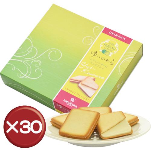 【送料無料】ゆいかわら8枚 30箱セット バレンタイン ケーキ エーデルワイス[食べ物>スイーツ・ジャム>ケーキ]