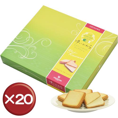【送料無料】ゆいかわら18枚 20箱セット|バレンタイン|ケーキ|エーデルワイス[食べ物>スイーツ・ジャム>ケーキ]