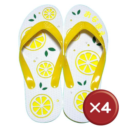 【送料無料】島ぞうり「CCC♪(レモン)」(大サイズ) 4個セット 名入れ 手作り 草履[日用品・雑貨>雑貨>Tシャツ]【point2】