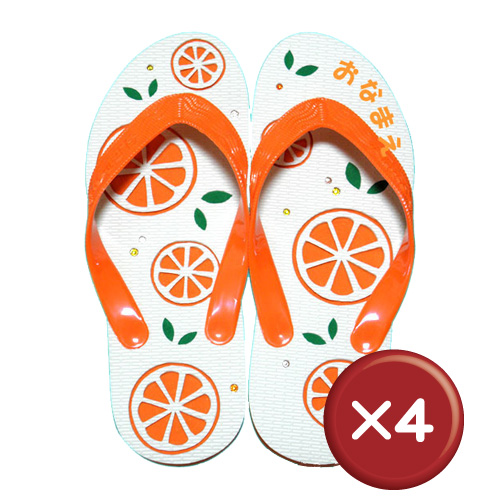 【送料無料】島ぞうり「CCC♪(オレンジ)」(大サイズ) 4個セット|名入れ|手作り|草履[日用品・雑貨>雑貨>Tシャツ]【point2】
