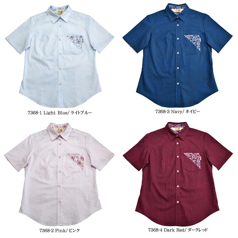 MANGOPLUS/マンゴプラス(2019年モデル) かりゆしシャツ 小柄月桃(レディース)  沖縄 かりゆし