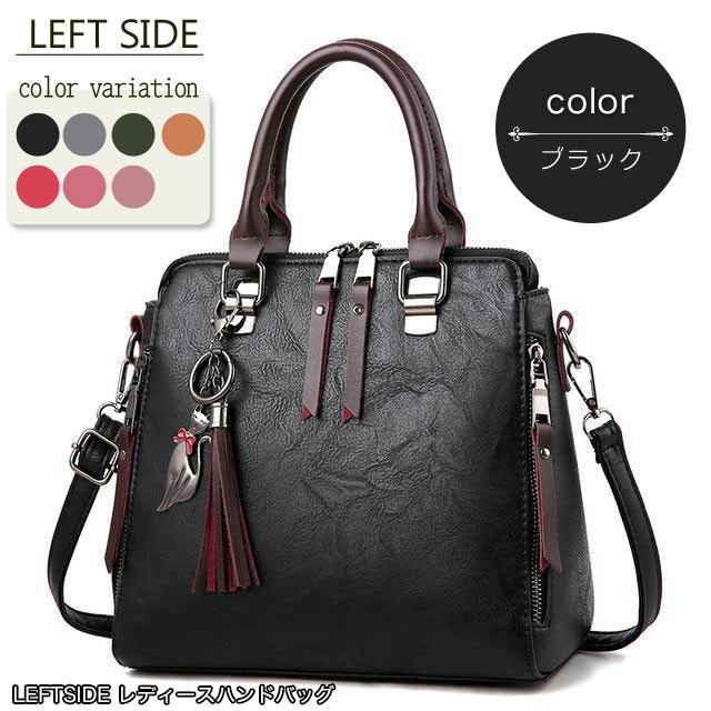 LEFTSIDE Leftside女性 高品質 ハンドバッグ 選択 革 受注生産品 メッセンジャー ショルダーバッグ