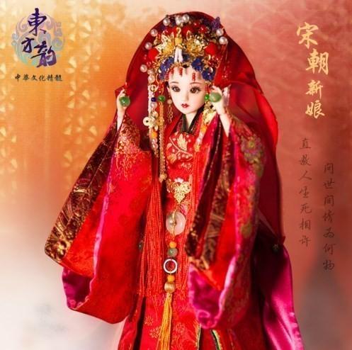 華やかな中国人形 ショッピング 中国人形 キャラクタードール ウェデイング 華やか 花嫁 全国どこでも送料無料 伝統 着物 歴史 女の子 ハンドメイド 文化