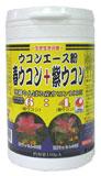 ウコンエース粉 送料無料 150g×6個セット 沖縄産 春ウコン 紫ウコン ブレンド 農薬不使用 うっちん沖縄 ウコン粉末 パウダー ウコン サプリ サプリメント 食物繊維 精油成分