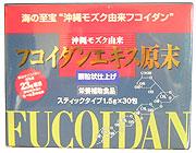 フコイダンエキス原末 顆粒状仕上げ 1.5g×30包入り 沖縄モズク由来 フコイダン 健康食品 かねひで 金秀バイオ