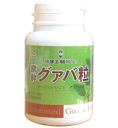 A decisive ferment ◆ improves quercetin, minerals! Okinawa produced guava 100% use. Fermentation guava grain 05P18Oct13
