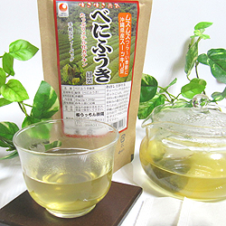 Sooth wig-not seasonal, methylated catechin-rich benifuuki, please! Other fuuki green tea (tea bag) 40 g (2 g x 20 follicles) 05P20Nov15