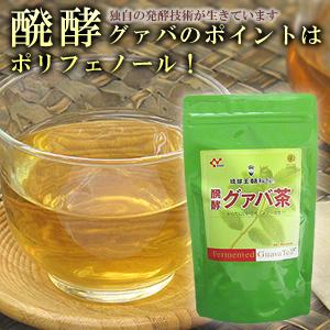 冲绳岛公司生产的番石榴使用 100%! 发酵番石榴茶 (大) 120 g (2 g × 60 袋) 05P27Jun14