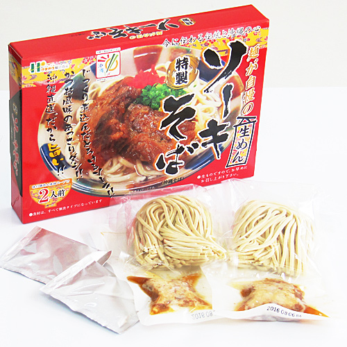 Noodles boasting soki Soba 2 servings (boxed) souvenir sunflower general food