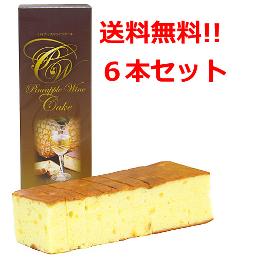 ! Pineapple wine cake 500 g (out of 11) × 6 with set pine pulp ★ pineapple cake 05P13Dec14