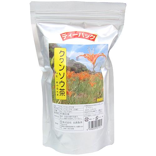 クワンソウ茶 沖縄県産 比嘉製茶 32包入り×10個
