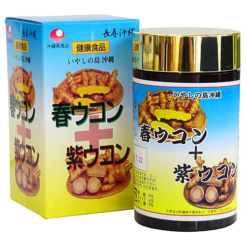 春ウコン+紫ウコン 700粒入り×12個 送料無料 比嘉製茶 春ウコン 秋ウコン タブレット 錠剤 サプリ
