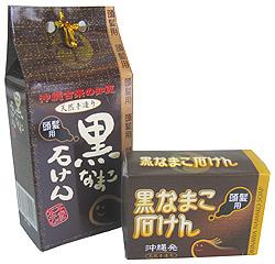 生的黑色こ肥皂(头发事情)5P13oct13_b