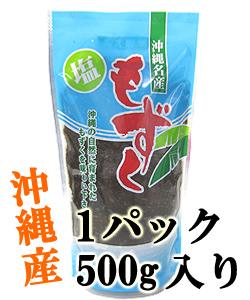沖繩島 mozuku 海藻包 500 g × 5 05P23Sep15