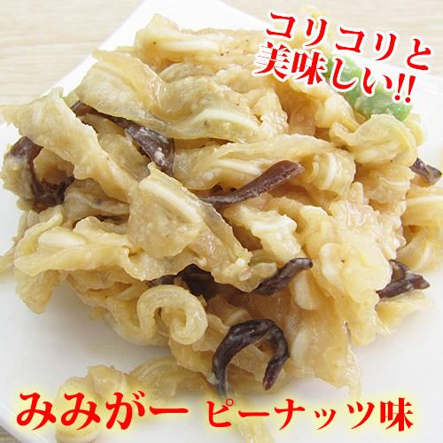 みみ가 ー 양념 땅콩 맛 100g