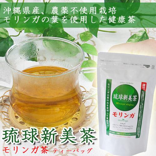 Ryukyu niimi tea ( tippach ) Okinawa from Moringa tea Okinawa Prefecture from Moringa using 100% 05P30Nov13