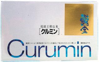 15%OFF クルミン(30本入)お買い得5箱セット【送料無料】