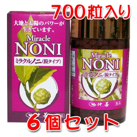 ミラクルノニ粒(700粒入り) 6個セット【送料無料】