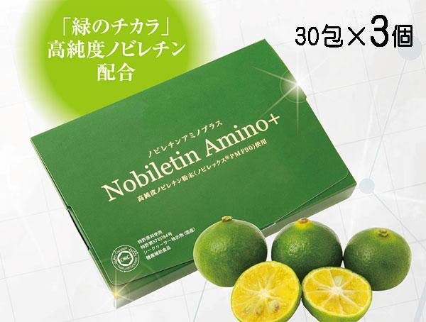 副作用 ノビレチン