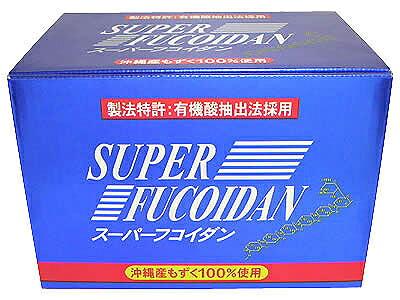 【送料無料・代引手数料無料】スーパーフコイダン