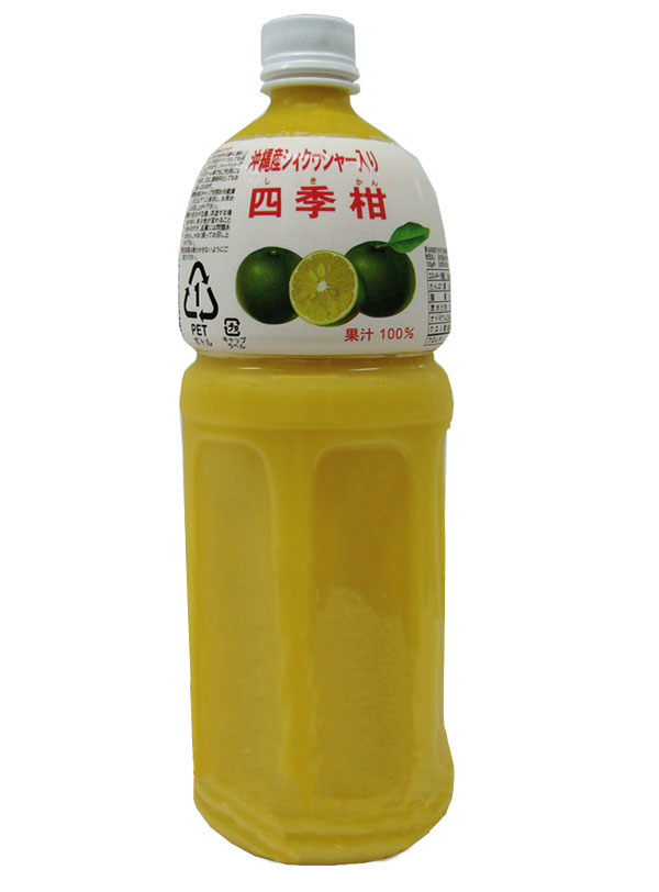 沖縄産シークワーサー入り 四季柑ドリンク1500ml 8本セット【果汁100%】